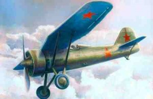 P-7a In Soviet hands, Mistercraft B-38